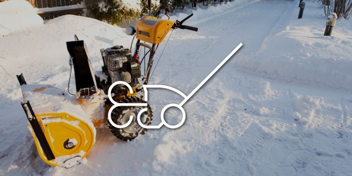 PowerSmart Snow Blower Reviews AH